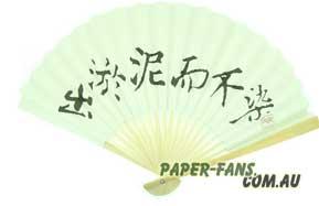 Papír reklám legyezők